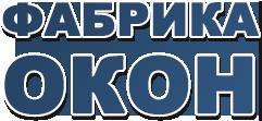 Фабрика Окон logo